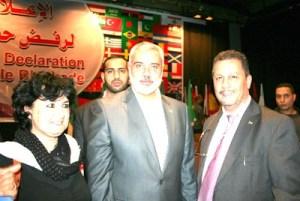Mohammad Hannoun e Ismail Hanyeh