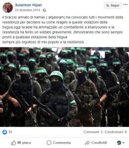 Screenshot dal profilo Facebook di Sulaiman Hijazi