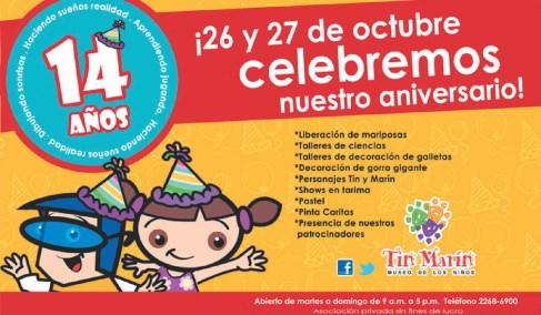 Tin Marin museo de los niños evento de aniversario 2013