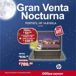 Gran venta noctura office depot Portatil HP 14