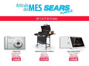 Articulos avoritos del mes con ofertas SEARS - 28oct14