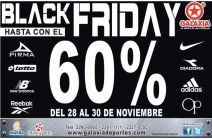 galxia deportes black friday - 28nov14