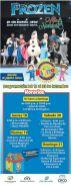 Villa navidena presenta FROZEN show - 17dic14