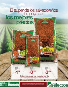 RED beans salvadoriam great price - 30ene15