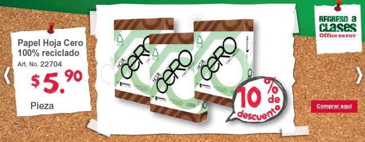 papel bond hoja cero RECICLADO - 25feb15