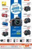 new photo camera NIKON D5500 wifi include LCD lente nikkor 18-55 mm VR