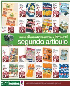 Este fin de semana es selectos productos con 75 off de descuento - 24oct15