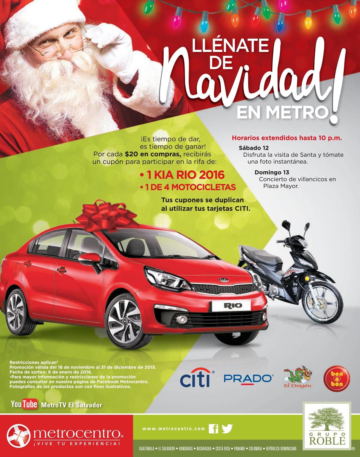 Promociones de navidad 2015 en METROCENTRO el salvador