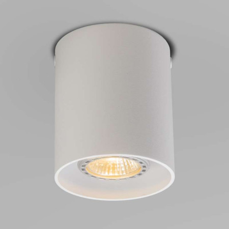Foco LED de TUBO blanco moderno decoraciones