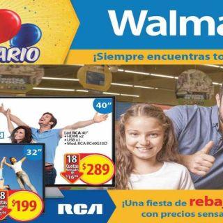 CUales son las ofertas en julio 2016 WALMART el salvador