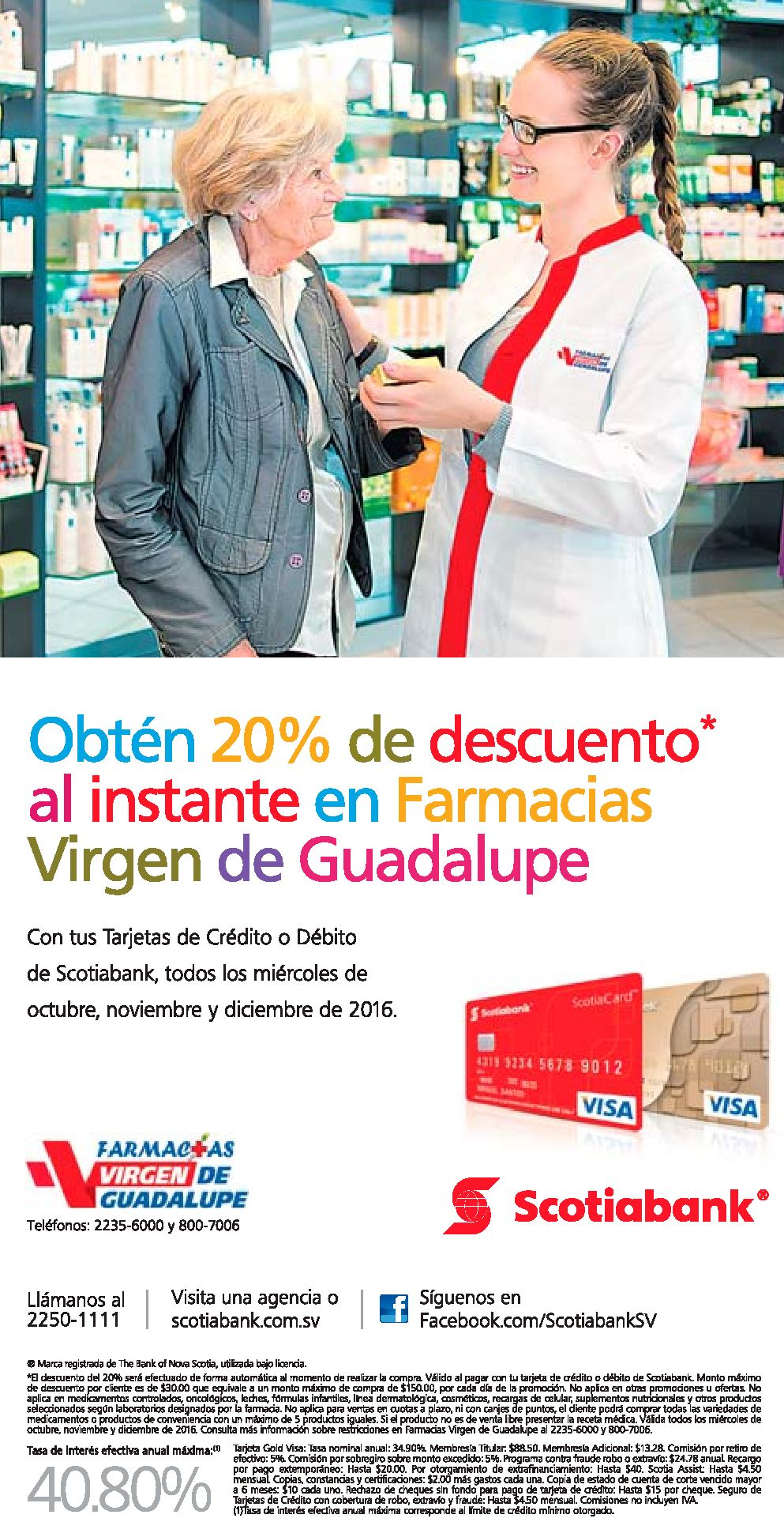 20-off-de-descuentos-en-farmacias-virgen-de-giadalupe-con-scotiabank