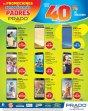PRADO Promociones de celulares para todos los padres de elsalvador