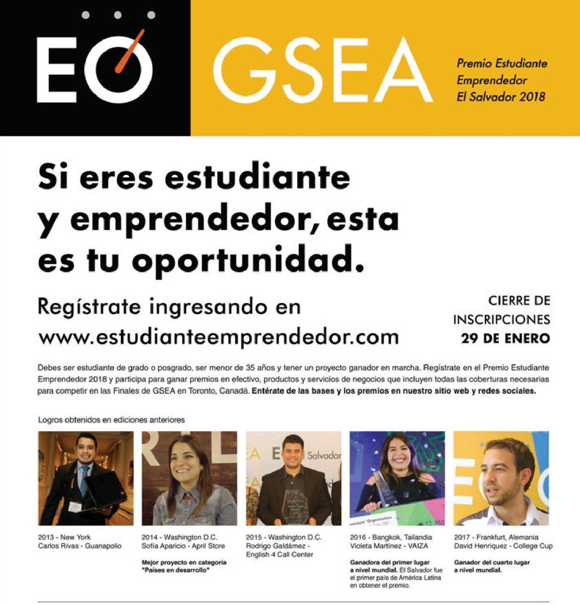 Como participar en el Premio Estudiante Emprendedor El Salvador 2018
