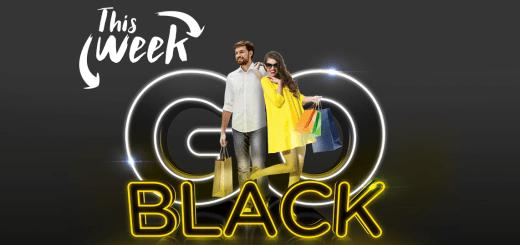 Banco Agricoal Black Friday 2018 descuentos
