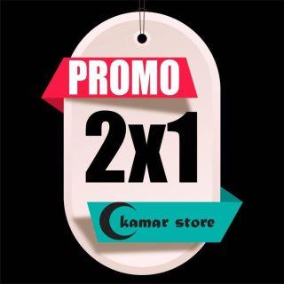 KAMAR STORE Promocion 2x1 navidad 2020