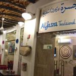 Aljasra Traditional Qatari Food
