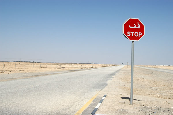 stop-sign-qatar