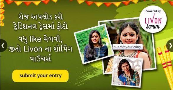 Divya Bhaskar Dandiya Contest