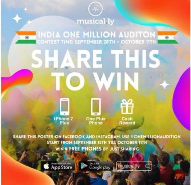 Musically India One Million Audition Contest - Win One Plus