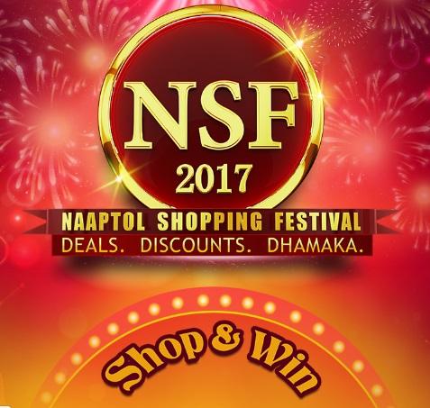 Naaptol Shopping Festival