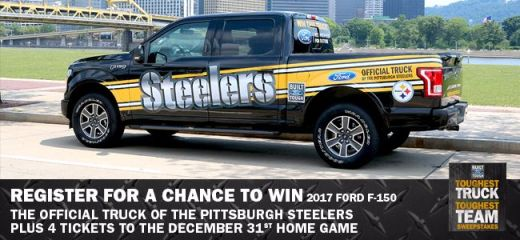 Neighborhood Ford Store Sweepstakes