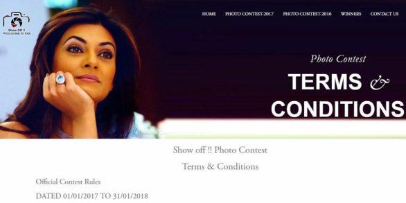 Show Off Clicks Photo Contest