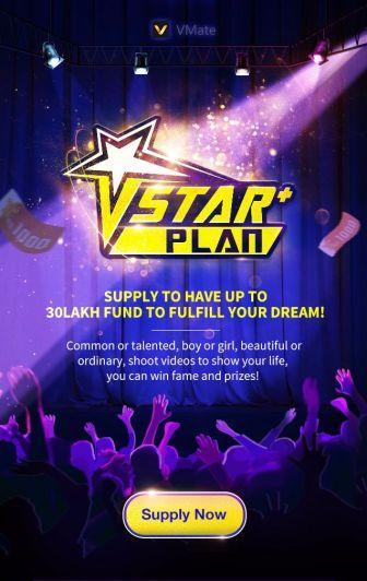 VidMate VStar Plan Contest