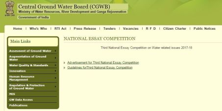 National Essay Competition