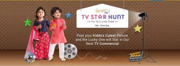 TV Star Hunt Contest