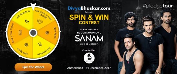 Divya Bhaskar Spin and Win Contest