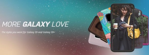 OtterBox More Galaxy Love sweepstakes