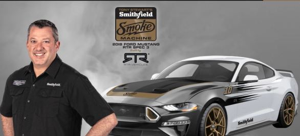 Smithfield Smoke Machine Sweepstakes
