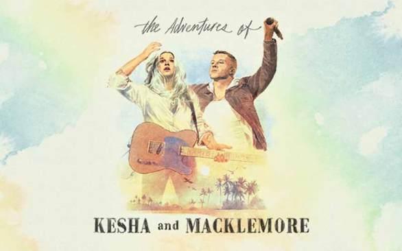 SiriusXM Kesha and Macklemore Sweepstakes