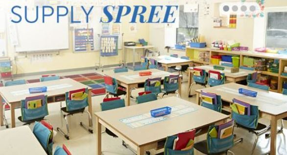 School Specialty Supply Spree Giveaways