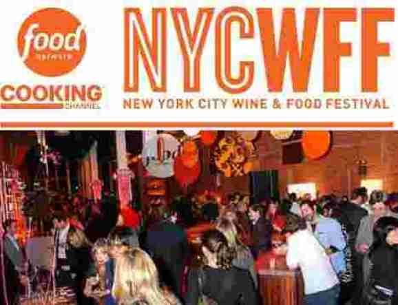 FoodNetwork-NYCWFF-Sweepstakes