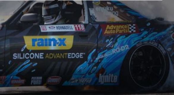 Rain-X Silicone Wipers Drift to the Edge Sweepstakes