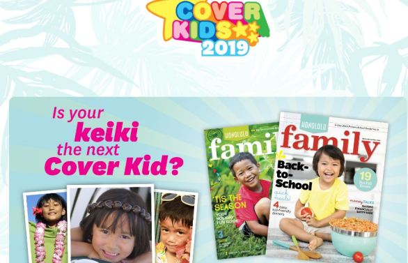 Honolulu Family Magazine Cover Kids Search Contest 2019