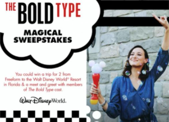TheBoldTypeTV-Magical-Sweepstakes