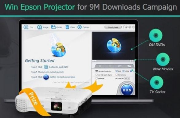 Digiarty-Software-Epson-Projector-Sweepstakes