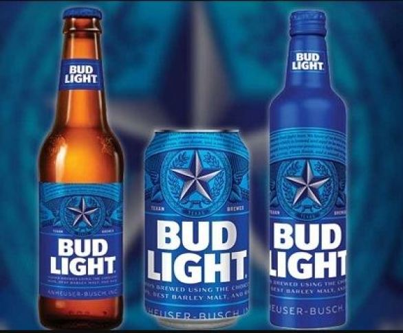 BudLight-Year-of-Beer-Sweepstakes