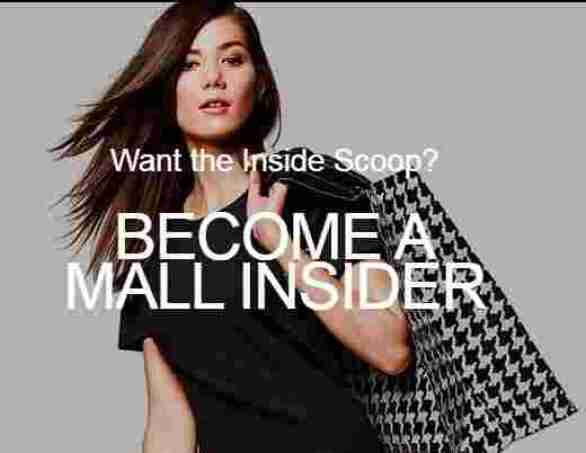 Simon-Mall-Insider-Sweepstakes