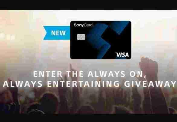 Sony-Rewards-Always-Entertaining-Giveaway
