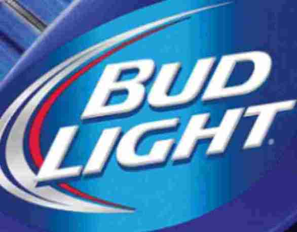 BudLight-Bud-Boots-Sweepstakes