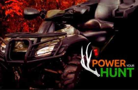 BatteriesPlus-Power-Your-Hunt-Sweepstakes