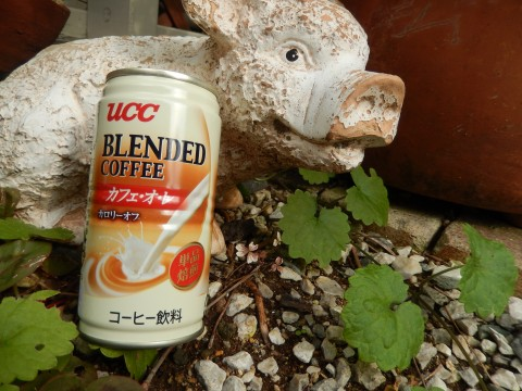 UCCのブレンドコーヒー カフェ・オ・レ カロリーオフ【缶コーヒーを飲んだ感想】