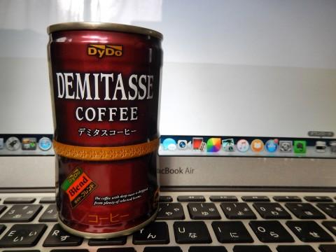ダイドー「デミタスコーヒー」【缶コーヒーを飲んだ感想】