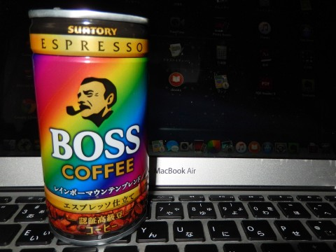 サントリー「ボス レインボーマウンテンブレンド」【缶コーヒーを飲んだ感想】