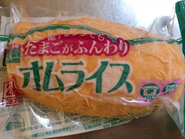 業務スーパーの冷凍オムライス①