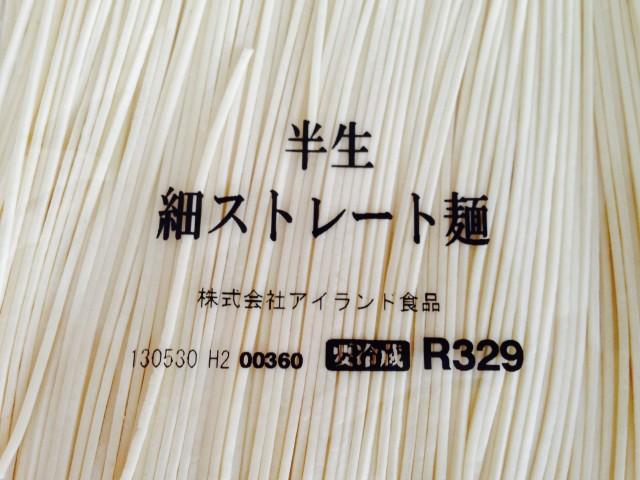 アイランド食品の銘店伝説「博多だるま」②