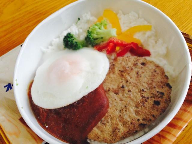 オーマイの冷凍食品「直火焼きハンバーグのロコモコ」④